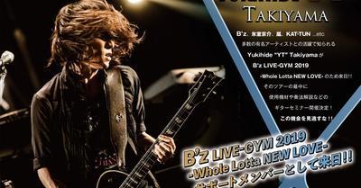 YT-banner.jpg