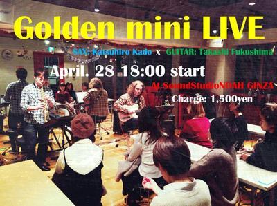 golden-e1523440457793.jpg