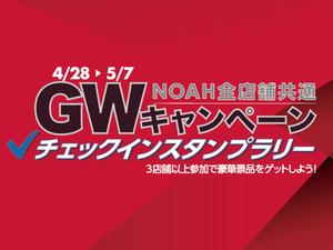 gwcc-1.png