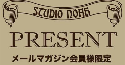 present1-1.jpg