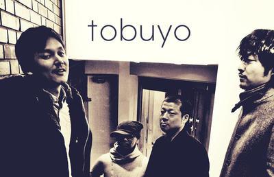 tobuyo_artistphoto_02.jpg