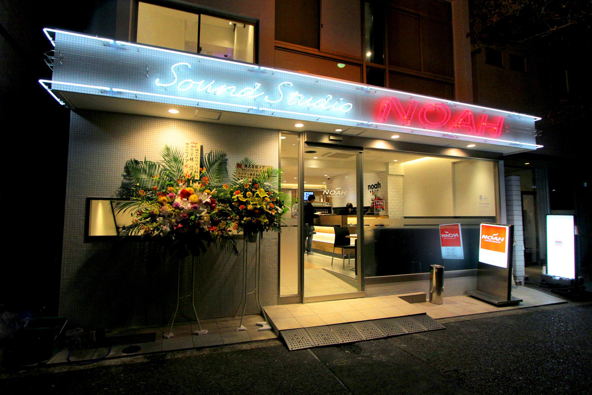 【速報】NOAH恵比寿店で最先端なスタジオを体感してきました。