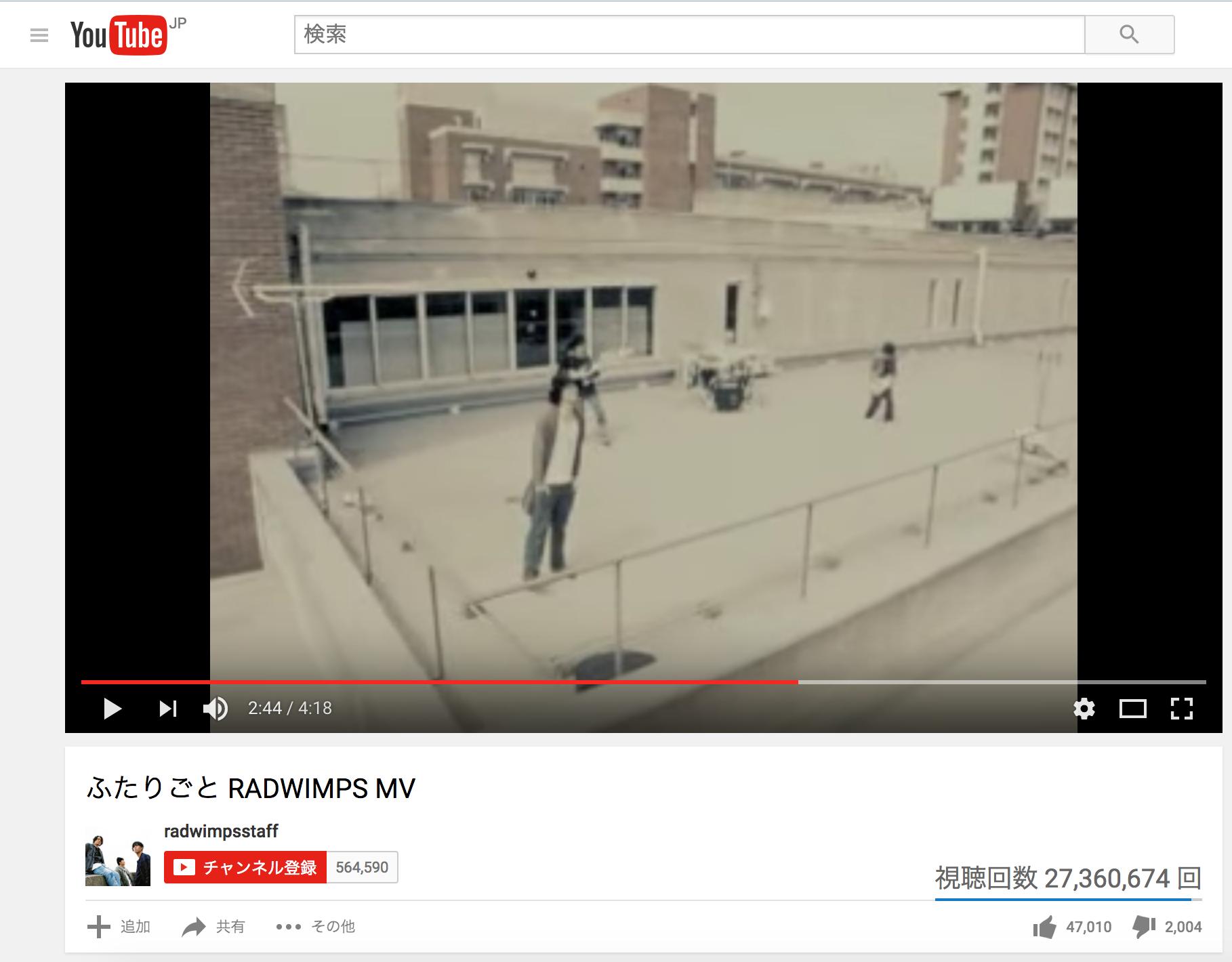 コラム【ピュアソング:22歳】ふたりごと by RADWIMPS