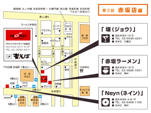 akasaka_map.jpg