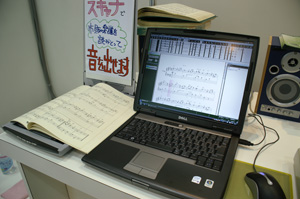 kawai1.JPG