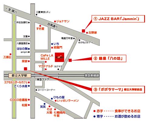 toritsu_map.jpg