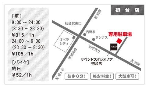 12_11_hatsudai_p.jpg