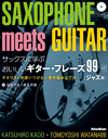 12_12p_kado_book.jpg