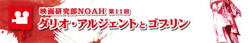 12_1415p_title.jpg