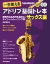 13_kado_book.jpg