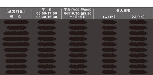 16_shinjuku4.png