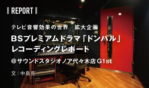 17_onkyo1.jpg