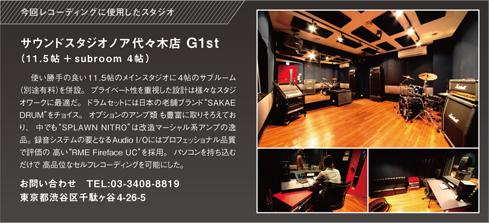 17_onkyo7.jpg