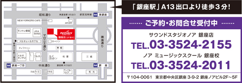 ginza_map&tel.jpg