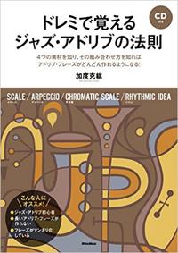 kado_book.jpg