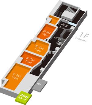 shibu1_floor.jpg