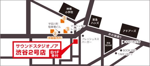 shibu2_Gmap.jpg