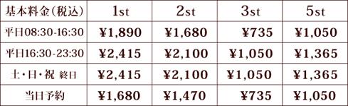 toritsupiano_price.jpg