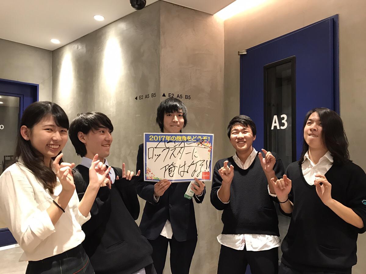 2017年の抱負:サウンドスタジオノア渋谷1号店のお客様