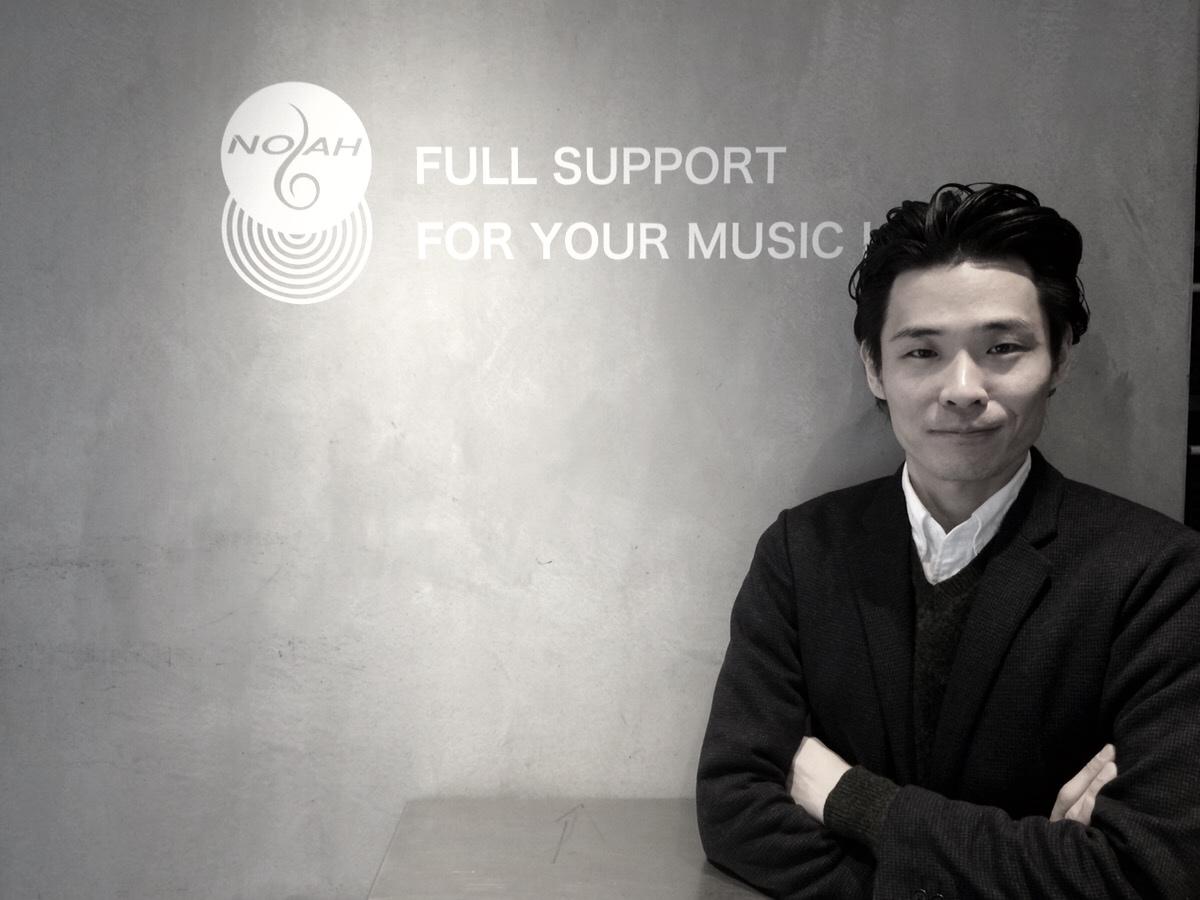 【音楽の仕事(東京都):中途採用】「プロミュージシャン志望だったからこそできる、お客様の為のサービス」