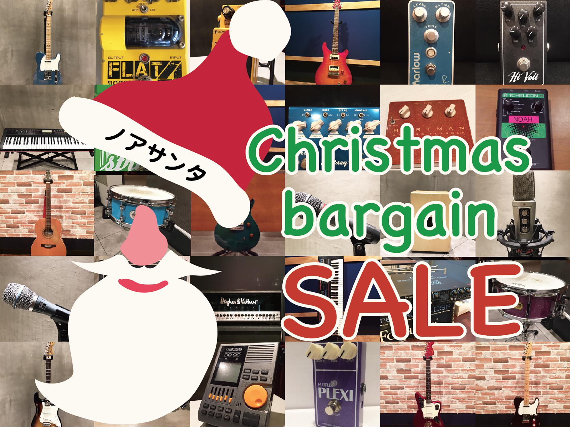 【格安サンタがやってきた】NOAHを使った人だけが買えるクリスマスバーゲン!!!(ギターアンプ、キャビネット、ギター、ベース、ドラム、エフェクターなど)