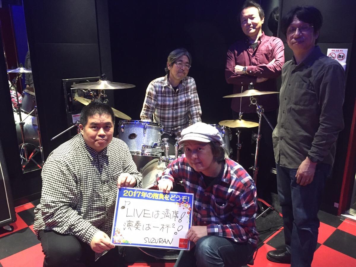 2017年の抱負:サウンドスタジオノア秋葉原店のお客様