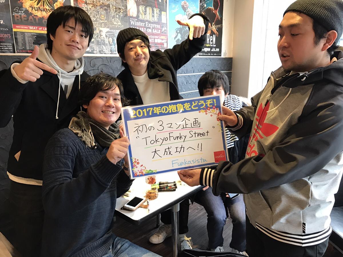 2017年の抱負:サウンドスタジオノア三軒茶屋店のお客様