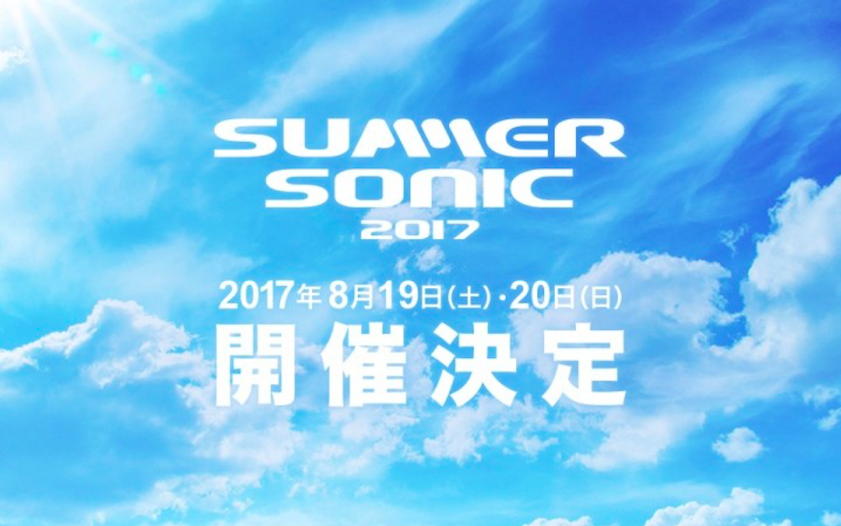 SUMMER SONIC & SONIC MANIA 第一弾発表