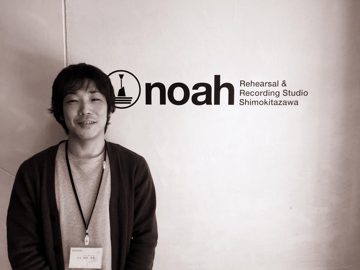 【音楽の仕事(東京都):新卒採用】「大好きな音楽を仕事にする」