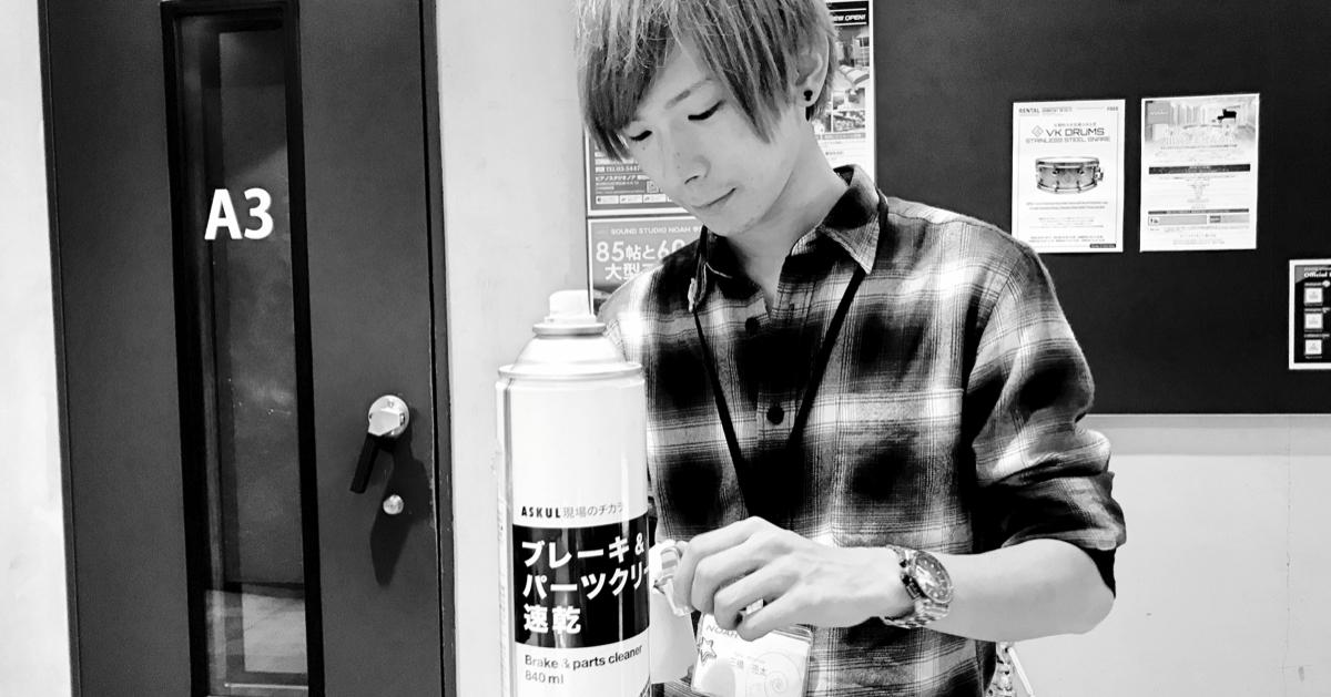 【音楽の仕事(東京都):新卒採用】「自分だったらこう対応されたら嬉しいという気配りのできるスタッフになりたい」